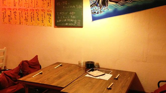 九州州屋 - メイン写真: