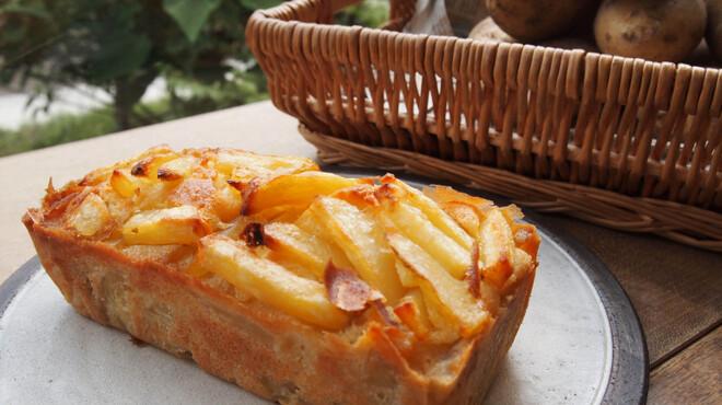 レーベルカフェ OSAKA - 料理写真:ジャガイモのパウンドケーキです!TAKE OUTして頂けます!