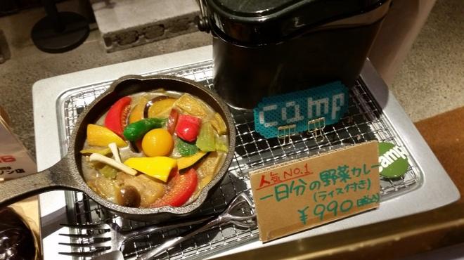 野菜を食べるカレー camp - メイン写真: