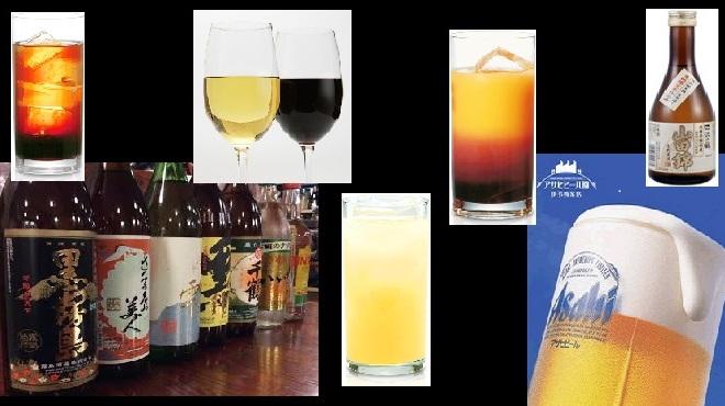 たけみ - その他写真:飲み放題2時間1500円