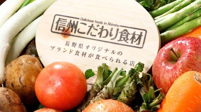 串の蔵 - メイン写真: