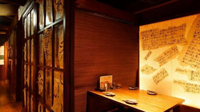 大衆魚酒場 こばやし - メイン写真:
