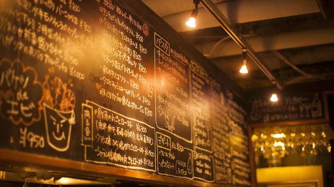 ワイン食堂 根 - メイン写真: