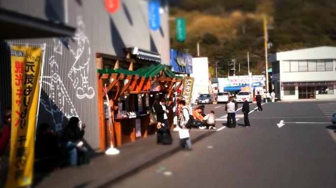 ザ・フィッシュ - 外観写真:太陽を浴びながら、お店の外でアイスクリーム♪