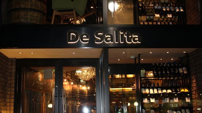 デ サリータ - メイン写真: