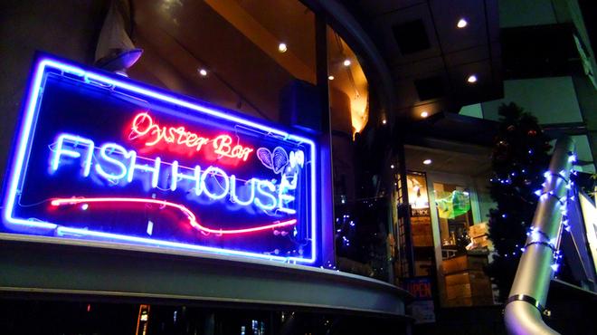 フィッシュハウス オイスターバー - メイン写真: