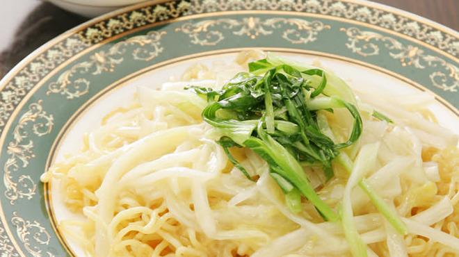 上海庭 - 料理写真:料理写真