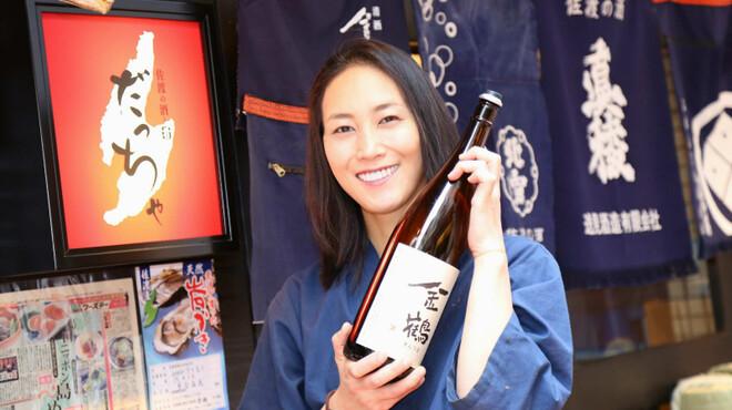 佐渡の酒と肴 だっちゃ - メイン写真: