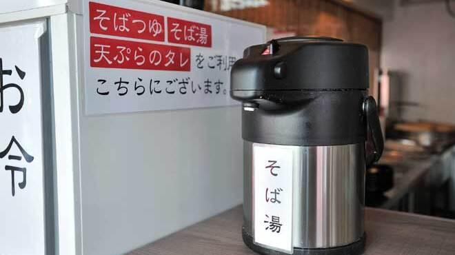 小木曽製粉所 - メイン写真: