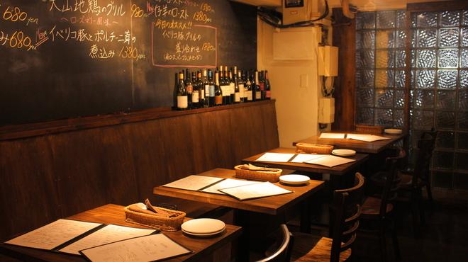 Pizzeria Bar Trico - メイン写真: