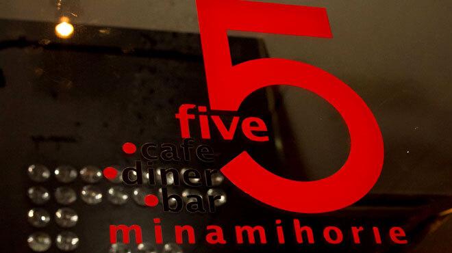 Five - メイン写真: