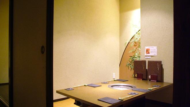 彩香園 - 内観写真:4名様用掘りごたつ席       (完全個室)