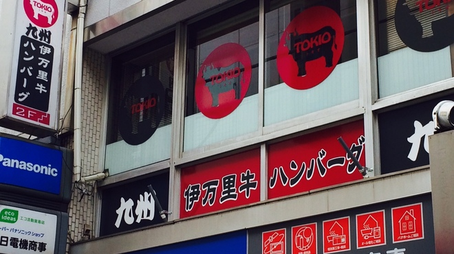 TOKIO - メイン写真: