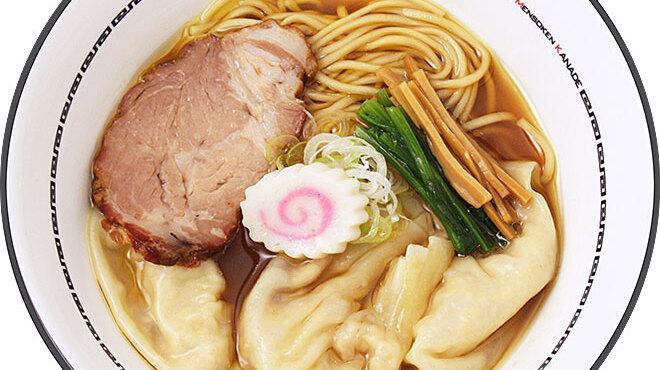 麺創研 奏 - 料理写真:自家製皮+包みたて、醤油ワンタン麺