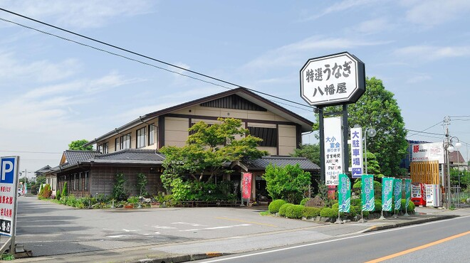 うるいど八幡屋 - メイン写真: