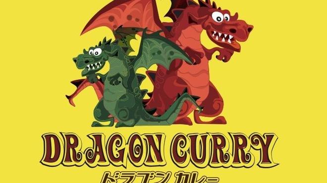 ドラゴンカレー - 料理写真:ロゴ