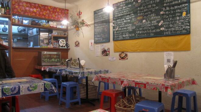 ベトナム屋 DZO! - 料理写真:ベトナムのプラ椅子