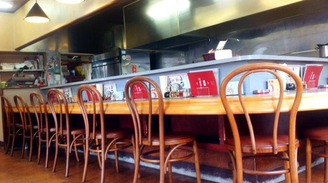 中国麺家万天 - メイン写真: