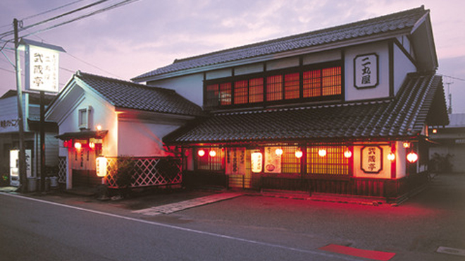 二丸屋武蔵亭 - メイン写真: