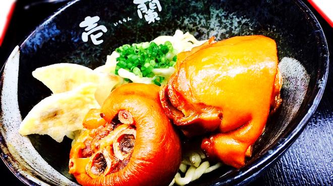 壱蘭 - 料理写真:てびちそば