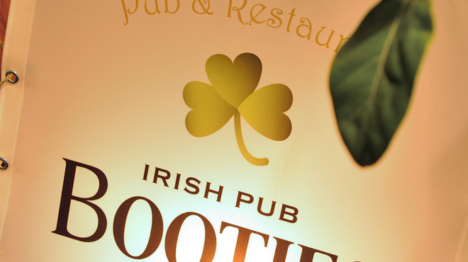 Irish pub Booties・・・ - メイン写真: