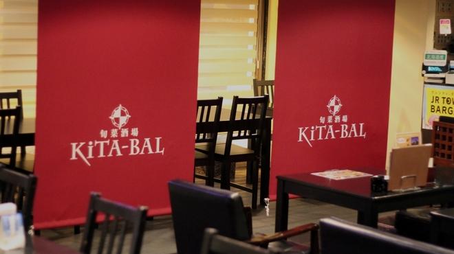キタバル - 内観写真:店内には、セミ個室空間も!打ち合わせなどにも最適です。