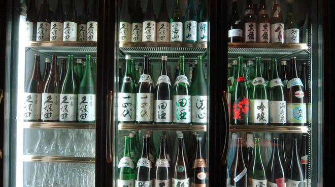 おとなの居酒屋 海鮮 昌屋 - メイン写真:
