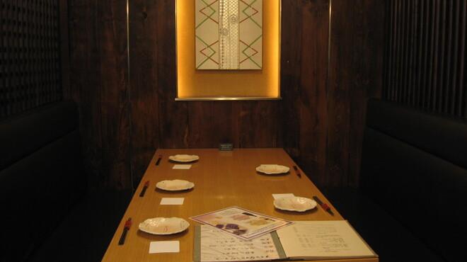 和食 懐石 京-miyako- - メイン写真:
