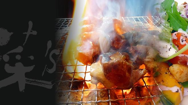 焼きもんや菜's - メイン写真: