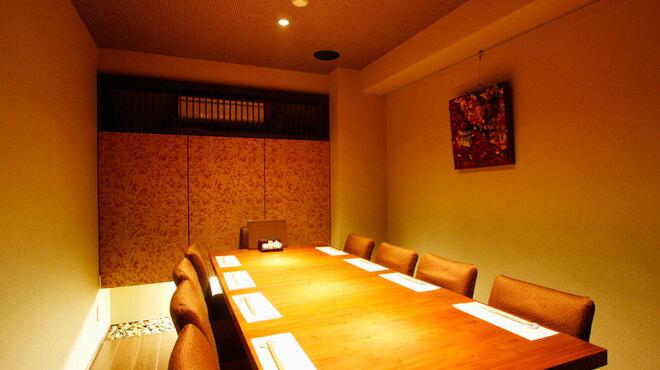 澄仙 - 内観写真:完全個室
