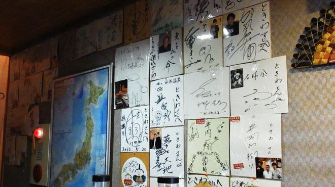 ときわ寿司 - メイン写真: