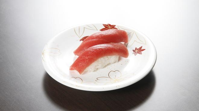 すしダイニング遊 - 料理写真:【マグロ】210円