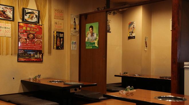 ヤンさんの台所 - メイン写真: