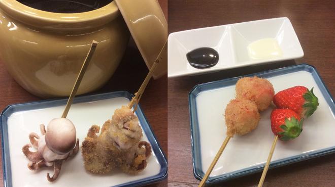 串かつ 赤とんぼ - メイン写真: