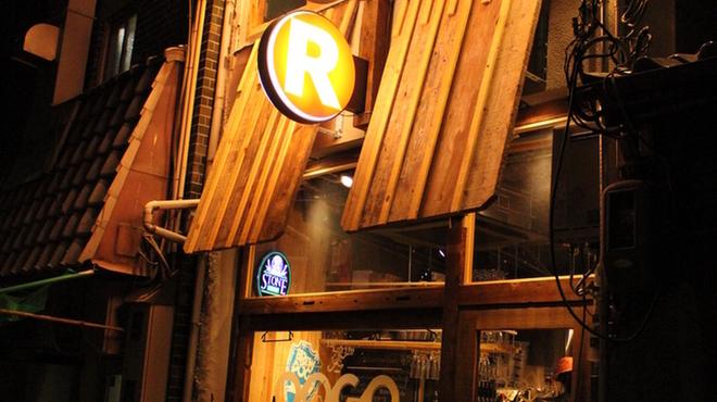 福島クラフトビールキッチンPOGO - メイン写真: