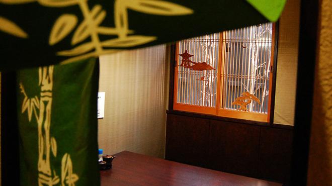 い川 - メイン写真: