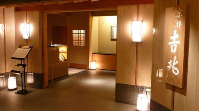 京都 吉兆 - 外観写真:今宵最高の夜景を眺めながら贅を堪能する… 心と心。一期一会のもてなしを渾身で。
