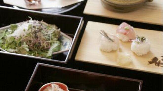 蔵人厨 ねのひ - 料理写真:子乃日松 箱膳 ※平日はランチタイムのみ
