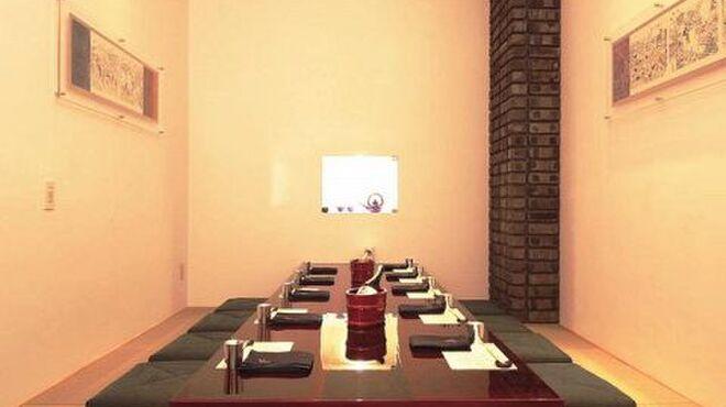 蔵人厨 ねのひ - 内観写真:ゆったりとお食事が出来る10名個室もございます。個室料は別途お問い合わせください。