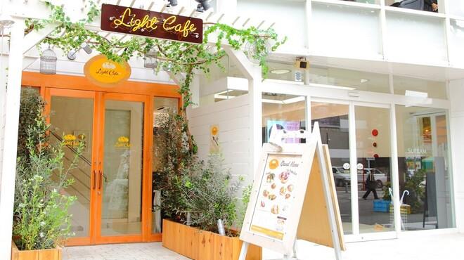 ライトカフェ - メイン写真: