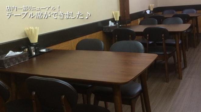 きよし - メイン写真: