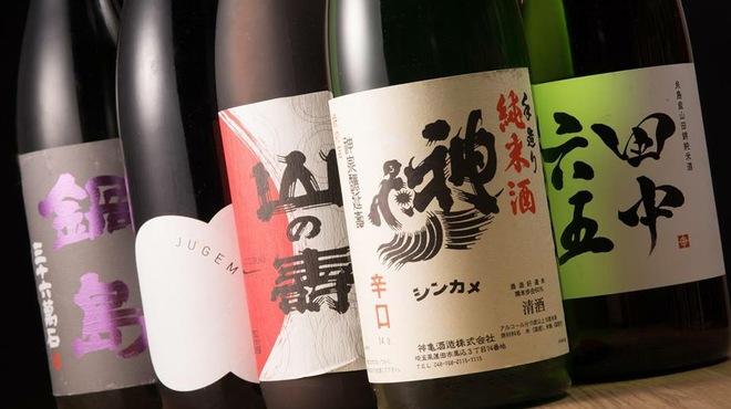 KOTOBUKI - 料理写真: