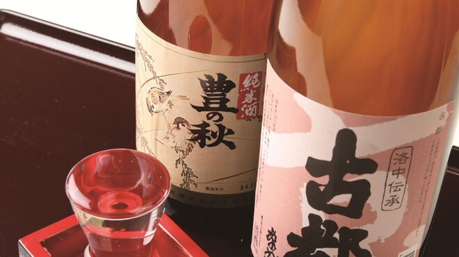 天ぷら海鮮 五福 - 料理写真:天ぷらと海鮮に相性抜群の日本酒。