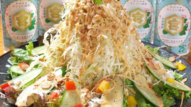 スマイリ商店 - 料理写真:ドカ盛りサラダ