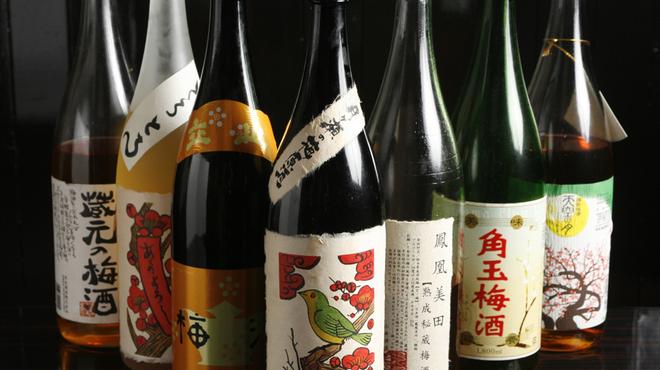 直心 - 料理写真:選び抜いた梅酒を取り揃えています。
