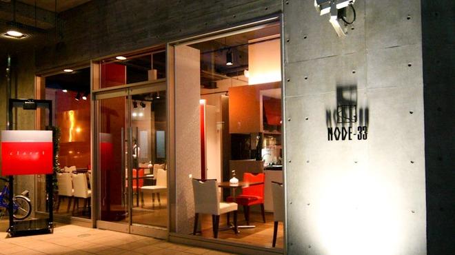 euro dining claret - 外観写真:店舗外観 赤を基調としたインテリア
