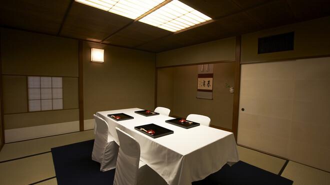 京懐石柿傳 - 内観写真:9F茶室・テーブル設え