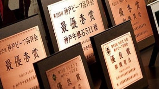 神戸牛炭火焼肉 いく田 - メイン写真: