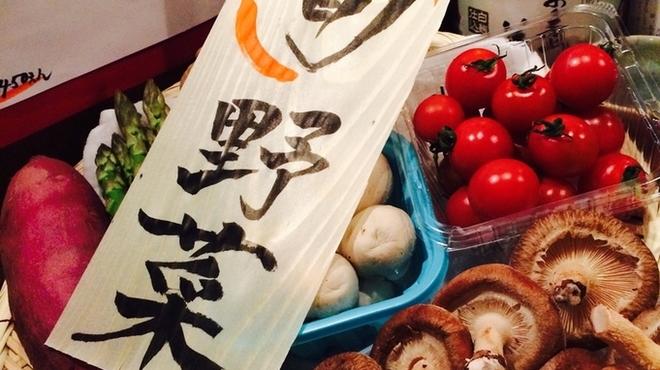 塩ホルモン けむり - メイン写真:
