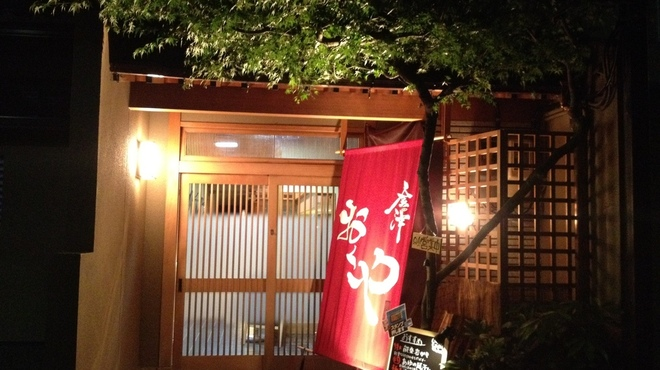 金澤おくや - メイン写真: